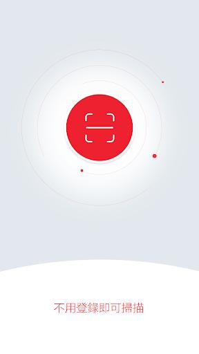 免費下載商業APP|环球生意通 app開箱文|APP開箱王