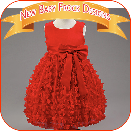 New Baby Frock Designs