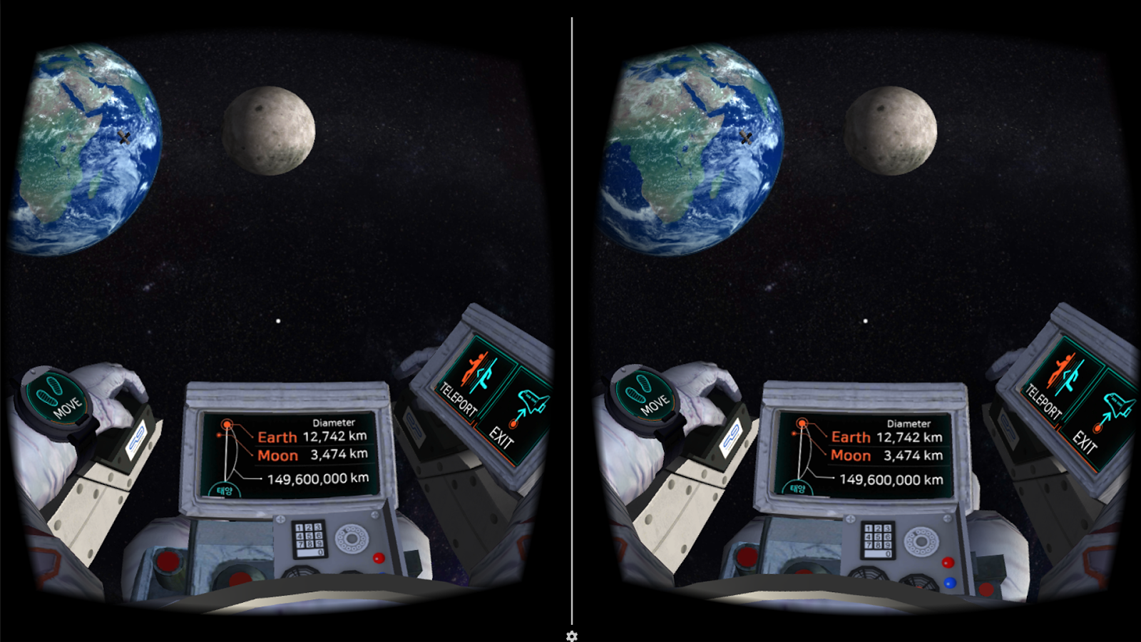 Space World VR- screenshot