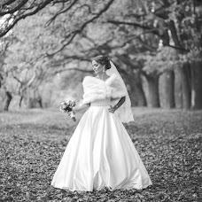 Wedding photographer Andrey Grigorev (Baker). Photo of 26.10.2015