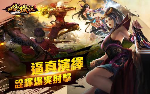 棋類大師 - 遊戲下載 - Android 台灣中文網