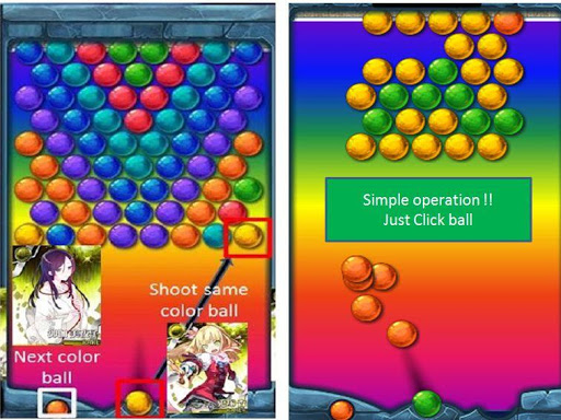 Ball Shooting Puzzle