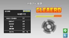 太鼓さん大次郎2のおすすめ画像3