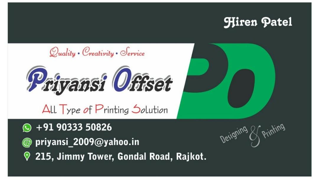 Priyansi Offset Printing Press In Rajkot Brochure