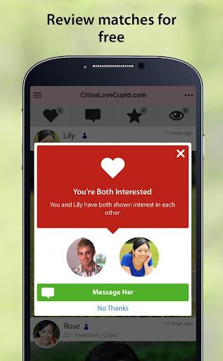 ChinaLoveCupid - Chinese Dating App 3.1.7.2496 Screenshots 3