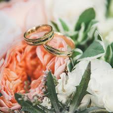 Wedding photographer Katerina Komissarova (komissarova). Photo of 03.04.2017