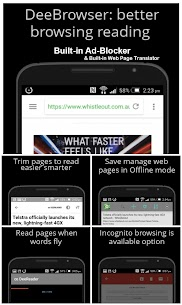 Dee Browser Apk  Download For Android 7