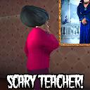 Guide for horrible Teacher