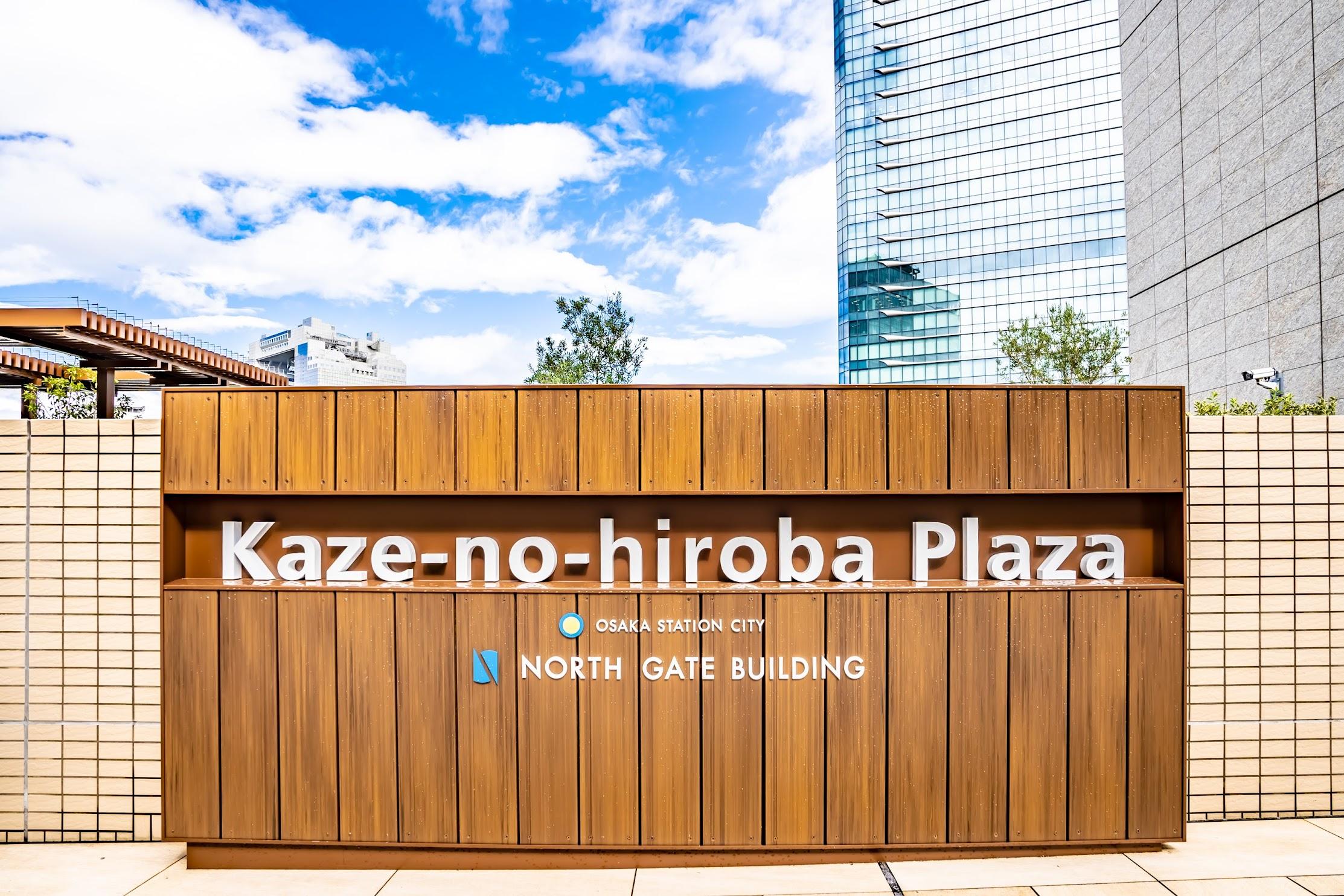 Osaka Station City Kaze-no-hiroba Plaza1