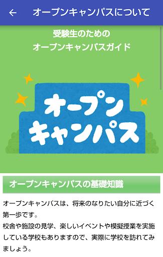 Post@u30a2u30d7u30ea 17.0 Windows u7528 2