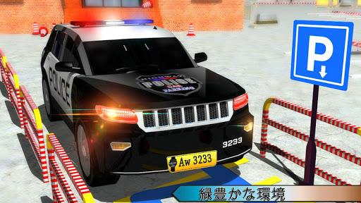 高速道路 警察の 駐車場