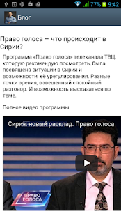N. Starikov Blog- screenshot thumbnail