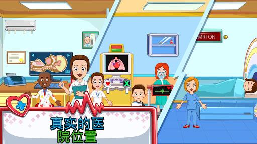 My Town : Hospital 医院 screenshot 2