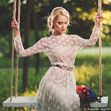 Wedding photographer Aleksandr Burdov (Burdov). Photo of 10.03.2016