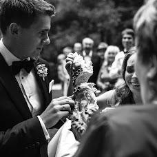 Fotógrafo de bodas Natalya Gladkikh (liawind). Foto del 26.06.2017