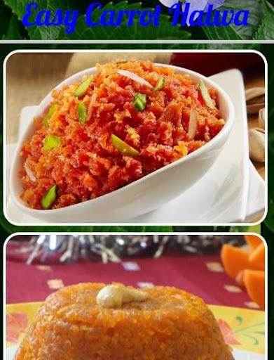 容易胡蘿蔔Halwa