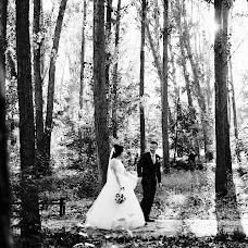 Wedding photographer Sergey Druce (cotser). Photo of 01.06.2018