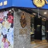 王老吉涼水舖(信義新光三越A11店)