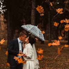 Wedding photographer Maksim Rusfot (id41148600). Photo of 12.11.2016