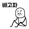 건물주 키우기 : 김덕봉 시리즈1 icon