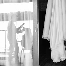 Wedding photographer Alisa Plaksina (aliso4ka15). Photo of 09.07.2017