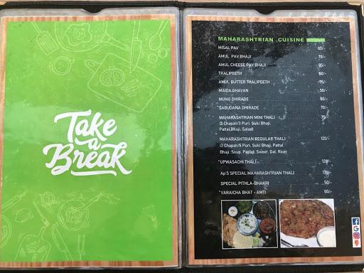 AP's Kitchen menu 3
