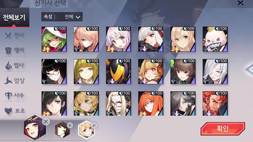 uc601uc6d0ud55c 7uc77cuc758 ub3c4uc2dc 1.109.171 screenshots 7