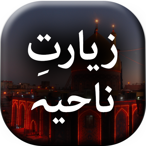 datazione Haram Quran