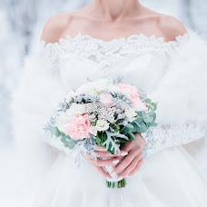 Wedding photographer Artem Latyshev (artemlatyshev). Photo of 20.01.2016