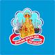 SBV (Shrine Basilica Vailankanni Donate) APK