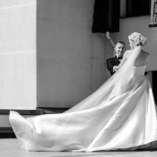 Wedding photographer Andrey Nezhuga (Nezhuga). Photo of 01.08.2018