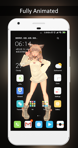 Download Riko - 3D Anime Live Wallpaper For PC 1