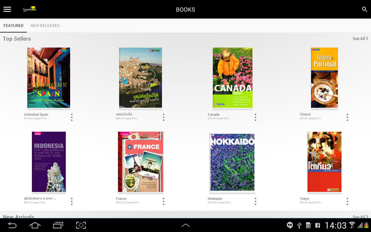 Travelbook- screenshot