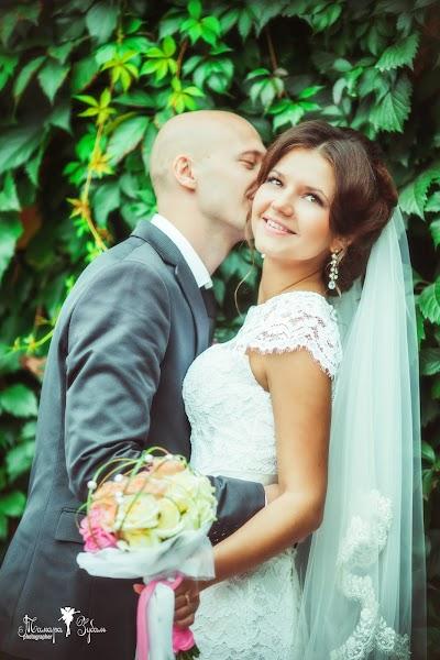 Wedding photographer Tamara Zubal (Kratos). Photo of 31.10.2014