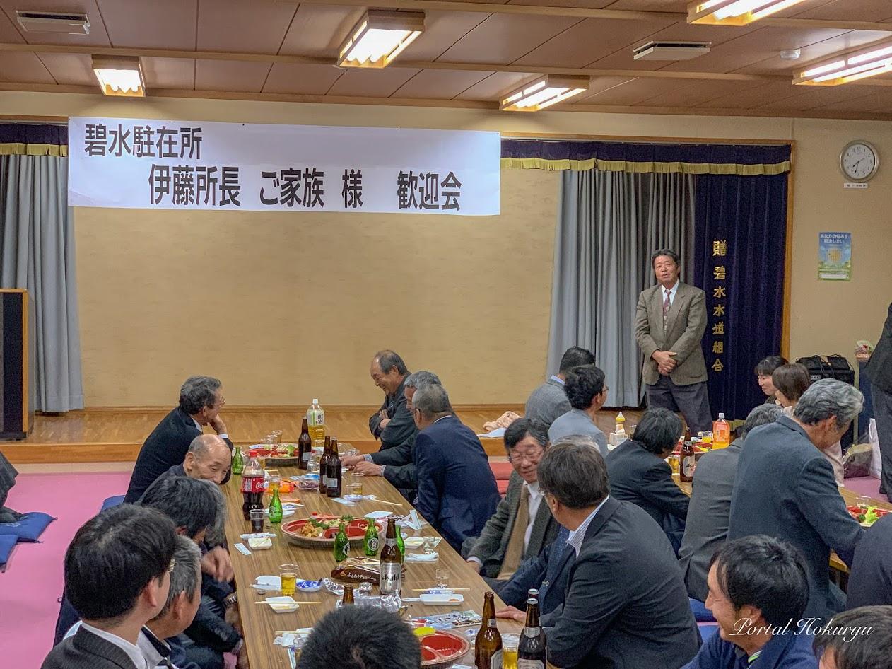 激励の言葉:北竜町交通安全指導員会・吉田正則 会長