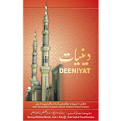 Deeniyat 2 Year Urdu - English