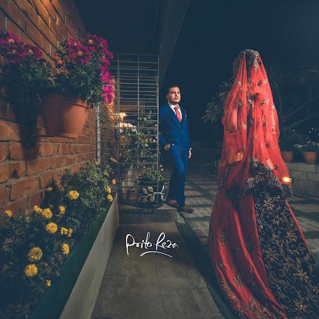 Fotógrafo de bodas Prito Reza (prito). Foto del 06.01.2018