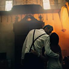 Wedding photographer Elizaveta Dogadaeva (ElisSunny). Photo of 02.05.2017