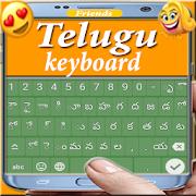Friends Telugu Keyboard