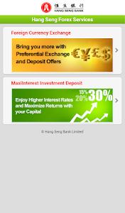 Hang Seng Mobile Application screenshot 3