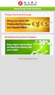 Hang Seng Mobile Application- screenshot thumbnail