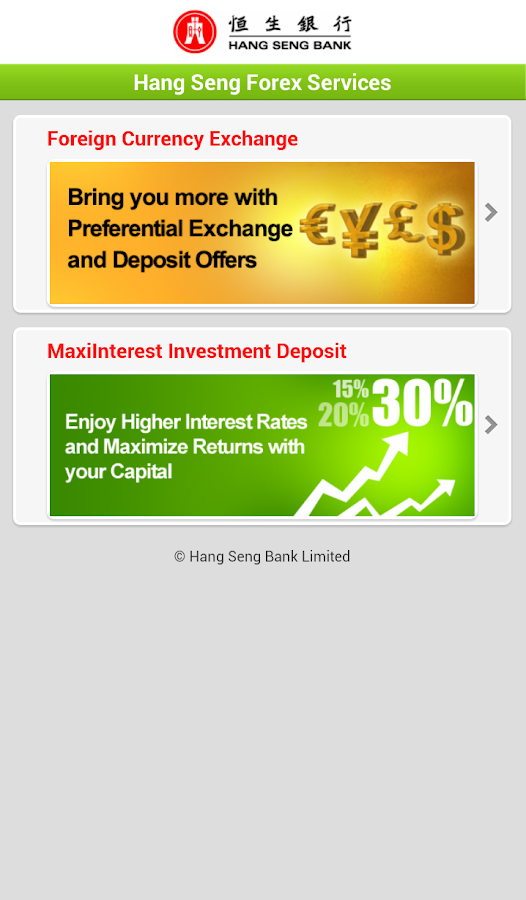 Hang Seng Mobile Application- screenshot