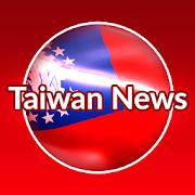 Taiwan News - 台灣新聞