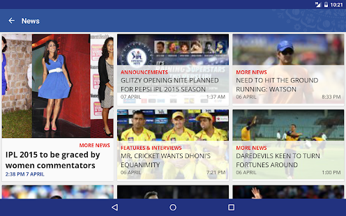 BCCI- screenshot thumbnail