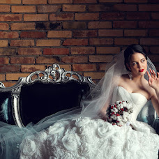 Wedding photographer Galina Dobysh (gala-photo). Photo of 04.02.2015