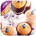 مطبخ سميرة حلويات مصورة مجانية icon