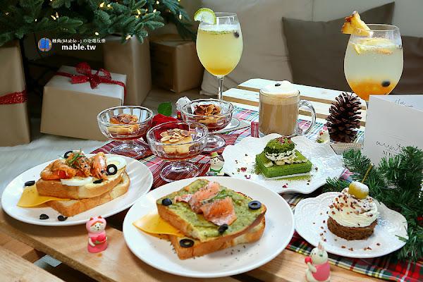 Auntie Cafe 姨姨咖啡:新崛江商圈質感韓系老屋咖啡廳,銅板價焦糖布丁必吃