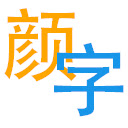 Chinese Personalized Colors