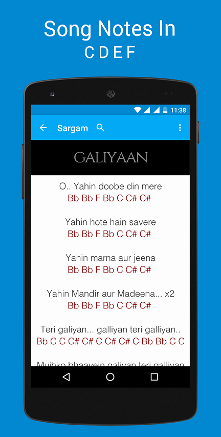 Sargam : Song Notes- screenshot