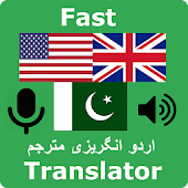 Fast English Urdu Translator App & Free Dictionary